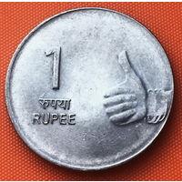 04-07 Индия, 1 рупия 2009 г. Ноида
