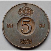 Швеция, 5 эре 1963 г.