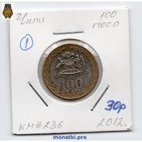 100 песо Чили 2012 года (#1)