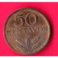 23-50 Португалия, 50 сентаво 1972 г.