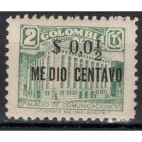 Колумбия 152