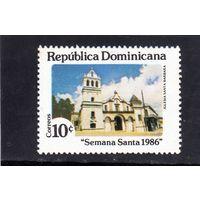 Доминикана.Ми-1487.Церковь Святого Лазаря. Серия: Церкви Санто-Доминго. 1986.