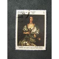 Куба 1981 Национальный музей Дайк