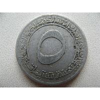 Алжир 5 сантимов 1970 г. ФАО - Первый четырёхлетний план 1970-1973 (юбилейная)