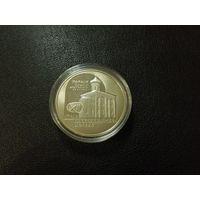 1 рубль 2003 Спасо–Преображенская церковь