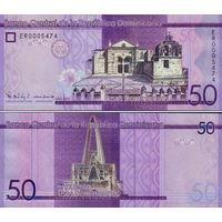 Доминиканская республика (Доминикана) 50 песо 2016 год   UNC