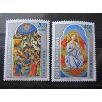Ватикан 1977 Живопись полная серия