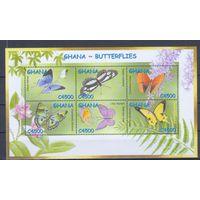 [1004] Гана 2002. Фауна.Бабочки. МАЛЫЙ ЛИСТ. MNH