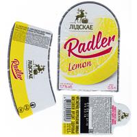 Этикетка Радлер лимон (Лидский пз) б/у
