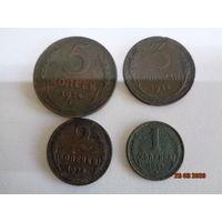 5 3 2 1 Копейки 1924г