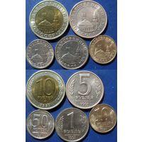 Набор монет Госбанка СССР 1991 года ( т.н. ГКЧП )