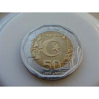 "Алжир. 200 динаров 2012 год  ""50 лет независимости"" UC#1"