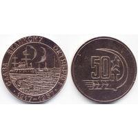 Памятная медаль 'Слава великому Октябрю. 1917-1967', Алюминий, диаметр 60 мм, в оригинальном подарочном чехле