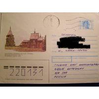ХМК Россия 1992 Архитектура церковь почта