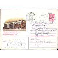 1985 год ХМК Минск Музей истории войны 85-110