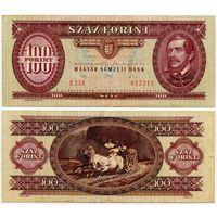 Венгрия. 100 форинтов (образца 1992 года, P174a)