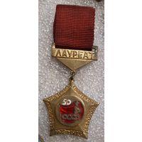 Лауреат Всесоюзного фестиваля советской молодежи 1972-73 гг.
