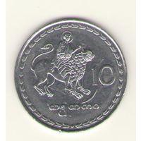 Грузия: 10 тетри 1993 г.