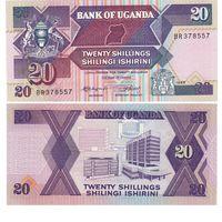 Уганда 20 шиллингов образца 1988 года UNC P29b