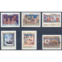 Румыния 1969 Живопись. Фрески, 6 марок