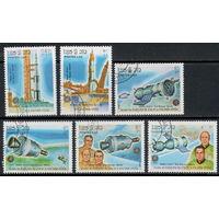 Лаос 1984. 10 лет запуска Союз-Апполон