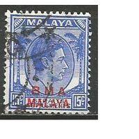 Малайа(Британская Военная Администрация). Король ГеоргVI. 1945г. Mi#9.