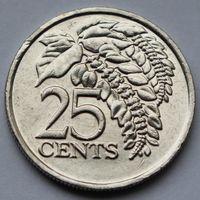 Тринидад и Тобаго, 25 центов 2014 г.