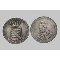 10 марок 1817 год Саксония посеребрение, копия