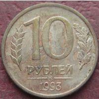 3304: 10 рублей 1993 ММД Россия магнитная