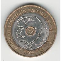 Франция 20 франков 1994 года. Кубертен. Cостояние аUNC!