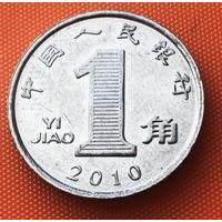 15-03 Китай, 1 цзяо 2010 г.