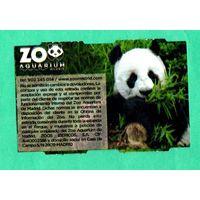 Билет в зоопарк- Мадрид-Испания