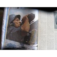 Журнал цветное фото Гитлеровская Германия вермахт постеры