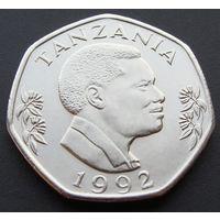 """Танзания. 20 шиллингов 1992 год KM#27.1  """"Африканский слон"""""""