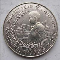 Бутан, 30 нгултрумов, 1975, серебро