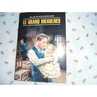 """Книга А.Фурнье """"Большой Мольн"""" на французском языке"""