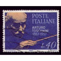 1 марка 1967 год Ватикан Тосканини 1223