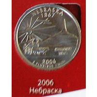 Квотер (25 центов) 2006 США Небраска