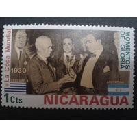 Никарагуа 1974 40 лет чемпионата мира по футболу в Уругвае, флаги