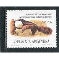 Аргентина. Гиганский муравьед