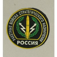Шеврон РВСН РФ