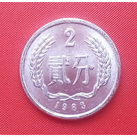 62-29 Китай, 2 фыня 1983 г.