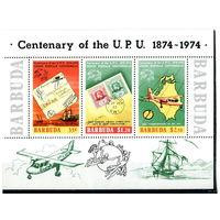 Барбуда. 100 лет международного почтового союза (UPU)