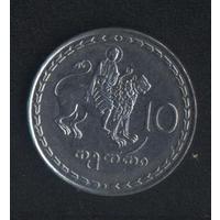 Грузия 10 тетри 1993 г. (*). Сохран!!!