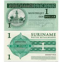 Суринам. 1 доллар (образца 2004 года, P155, UNC)