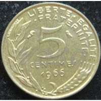 2019:  5 сантимов 1966 Франция KM# 933
