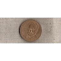 Франция 10 франков 1985/Гюго(Nv)