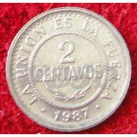 7446:  2 сентаво 1987 Боливия