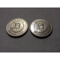 Исландия 1 крона 1984, 1996 - две монеты одним лотом.