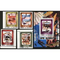 Космос. Корея КНДР 1980. Воздухоплавание и космонавтика. Блок и серия. Гаш.